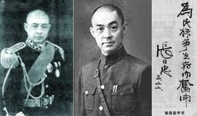 抗战时期国民党高级将领中,谁最厉害?