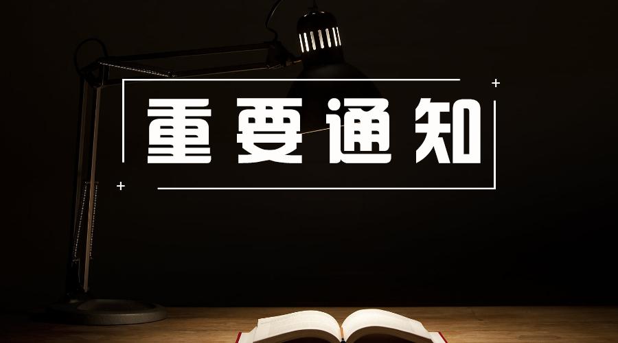 隴南武都區引導110名普通高校