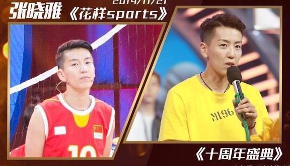 必威app体育 4