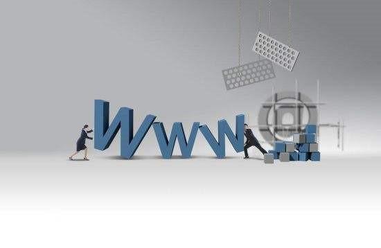浅析:网站建设的秘密你知多少?
