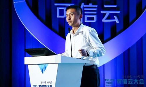 中国电信董事长杨居正提出了