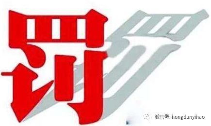 2018典型互联网虚假广告连载之–宁波华泓二手车违法广告案