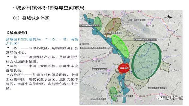 临洮经济总量2019_临洮岳麓山