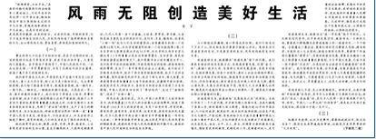 """【解局】央媒密集刊发两篇""""宣言"""",背后有何深意?"""