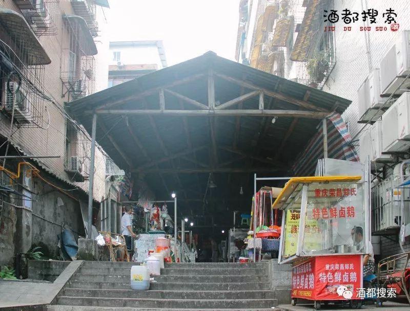 市区这个老菜场,藏着地道宜宾味儿!来这里买咸菜,吃桐子叶粑粑了…