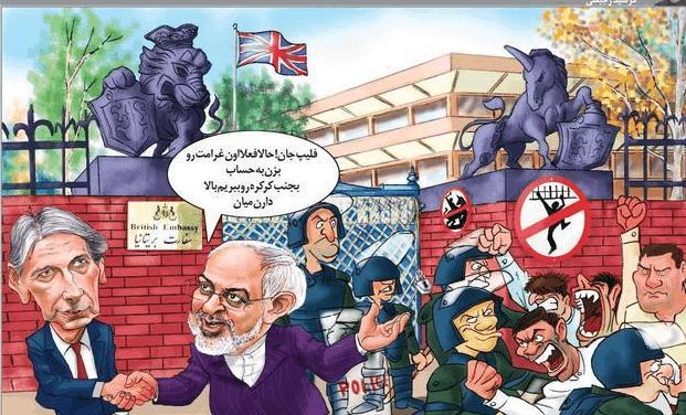 """美国警告英国在伊朗问题上别""""站错队"""",英国是否会就范?"""