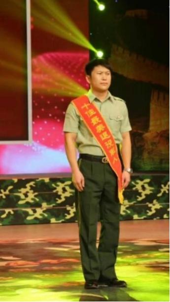 搜鹿人物|闫俊杰获评全省优秀退役军人