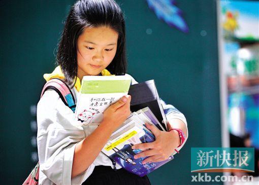 阅读不止书香节 广州图书馆两日迎近10万人次读者