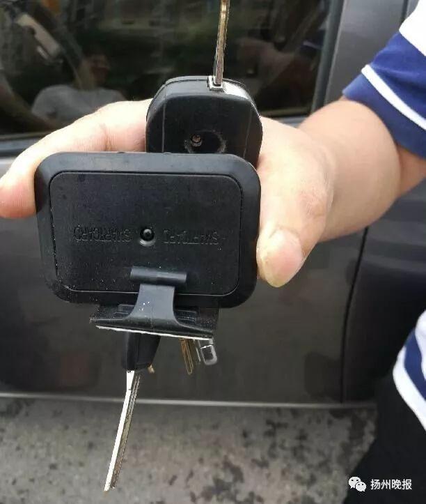 """可怕!扬州一小区大批车辆出入卡被""""克隆"""",租金仅正常的1/4…….和业主有关!"""