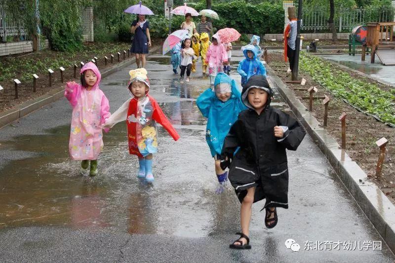 我们开心地奔跑在雨中……