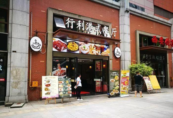 必威网站 39