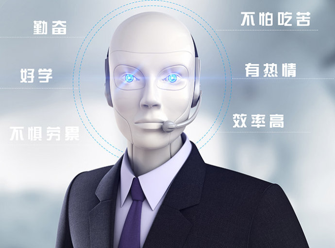 这就是AI电话机器人与人工电话的区别