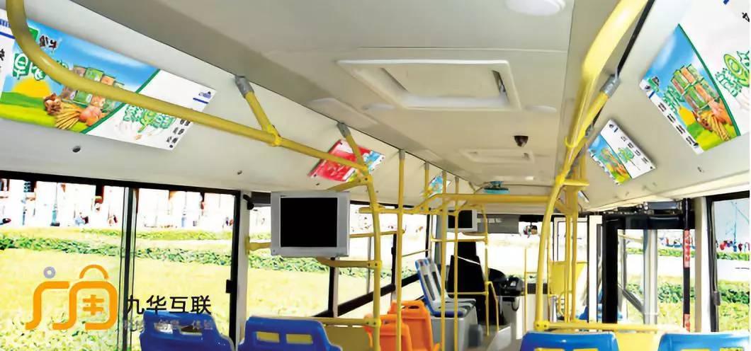 公交车协广角智能信息发布系统打造智能化广告