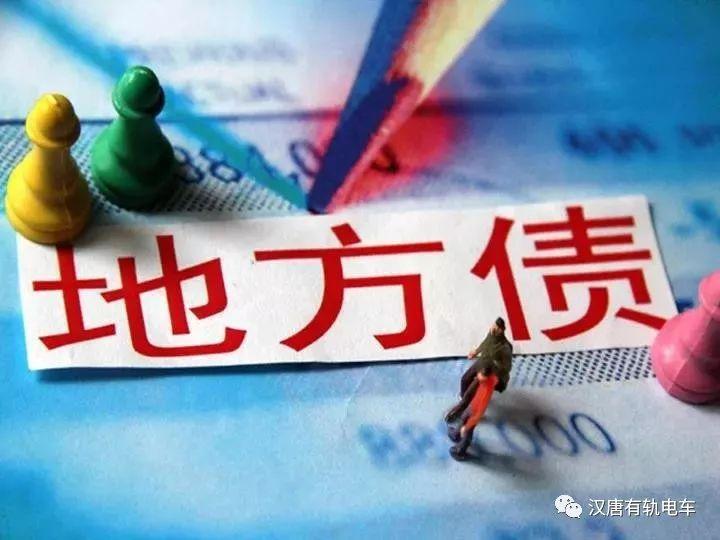 财政部发文要求做好地方政府专项债券发行工作