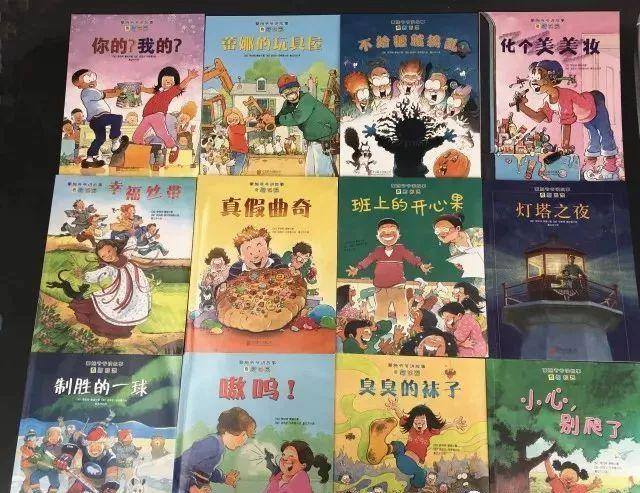 预告 | 北美最受欢迎的儿童故事大王,看不够的《蒙施爷爷讲故事》第三辑来啦!