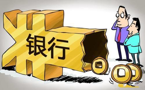 滨州市民办理银行贷款没见到钱还被起诉? 银行:建议走法律程序