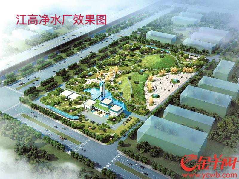 广州白云区拟新建江高净水厂 扩建龙归污水处理厂