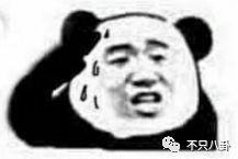 """张雪迎是挡枪的?杨紫和秦俊杰分手大戏又出现了新""""女主""""……"""