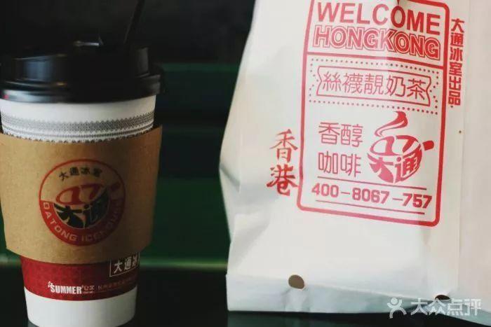 必威网站 17