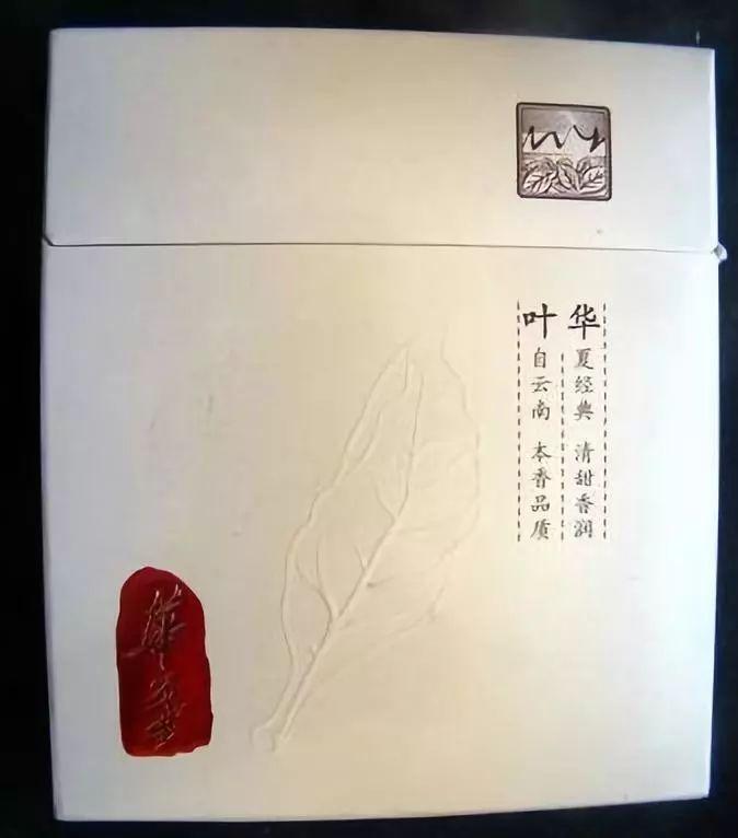 黄鹤楼—中国梦 10000元/条