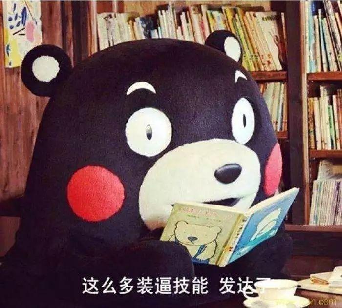 去熊本熊的家乡看看吧,这里比想象得更好玩。