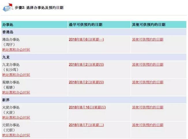 香港留学签证,去香港留学,成都香港留学,香港身份证办理,香港留学生