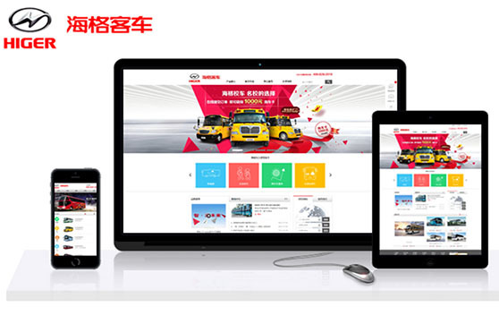 苏州网站建设-制造业|金龙联合汽车工业(苏州)有限公司