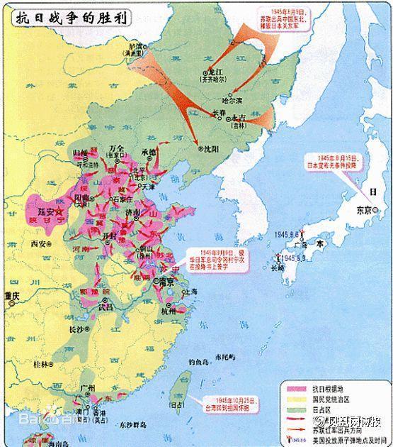 日本占领的国土_中国二战日本占领地图图片