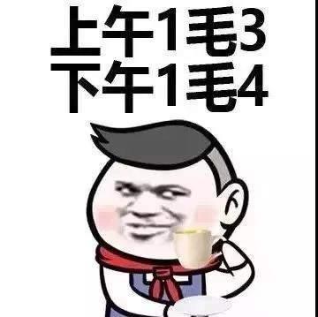 七夕情人节借钱表情包:谁借我1500元,我天天给你发红包图片