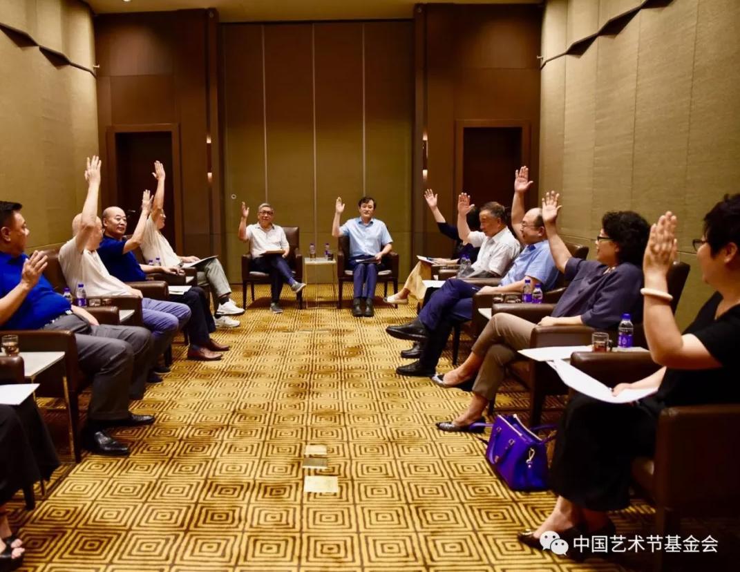 中国艺术节基金会换届大会召开 新任理事长安然