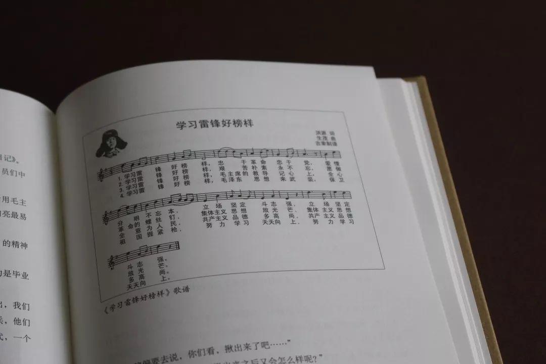 广东快乐十分 3