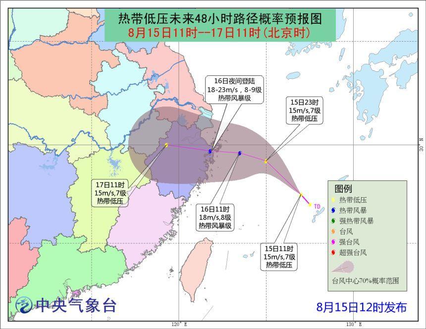 温比亚 对松江影响或甚于前几次台风,明后天有大到暴雨局地大暴雨