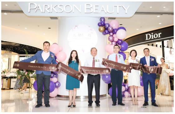 百盛全新美妆概念零售店PARKSON BEAUTY盛大开业