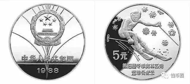 央行已经发行的这五大错版纪念币,90%的人肯定不会都知道