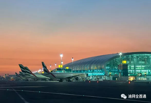 从迪拜国际机场传来的老照片!看傻眼了