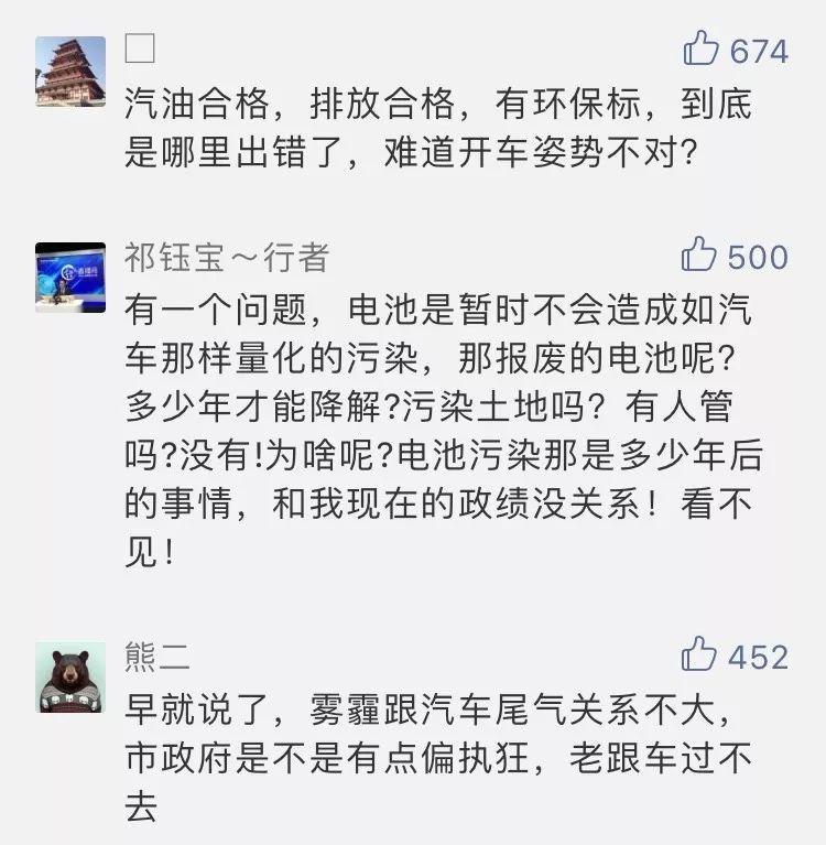 政府采购 调节经济总量_2015中国年经济总量