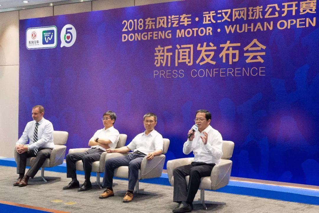 2018武网公布全明星阵容 世界前十球员齐聚武网五周年