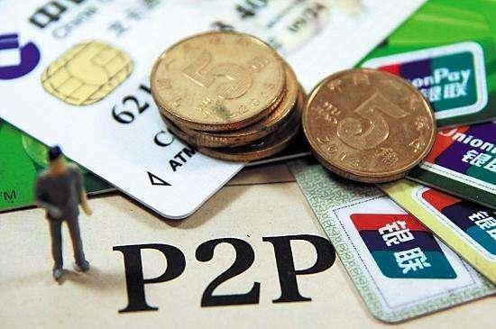 急速赛车OK贷:理性认知P2P现状,风险总体可控,治理将遵