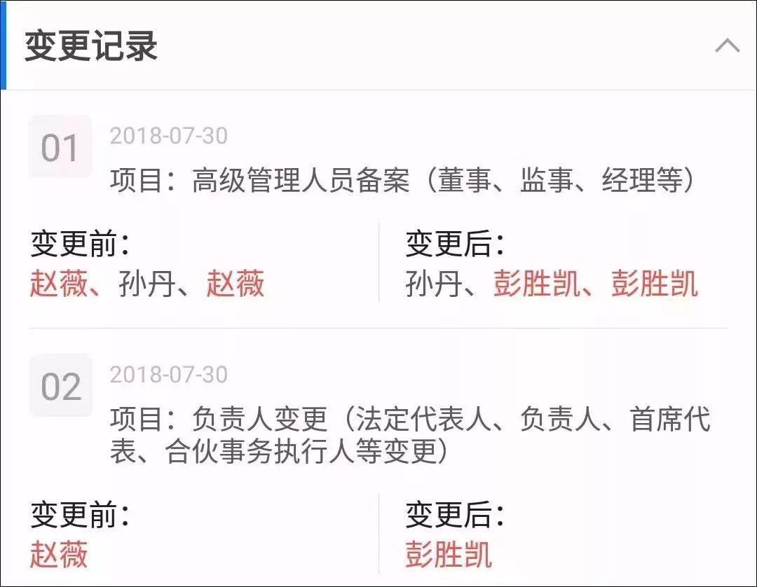 黄晓明因18亿股票操纵案会面证监会3小时,此前代言的P2P对接《大轰炸》陷兑付危机