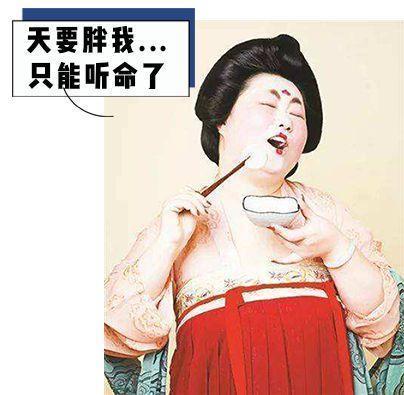 你好不好奇唐朝第一美女杨贵妃到底有多胖?图片