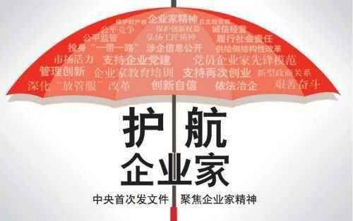 刘胜军:企业家泣血呐喊: 不下决心减税,市场就不会有信心