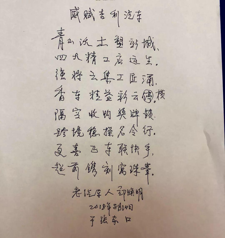 龙国际娱乐官方老虎机中国已根基控造了AT/CVT/DCT/AMT等各种主动变速器的焦点手艺