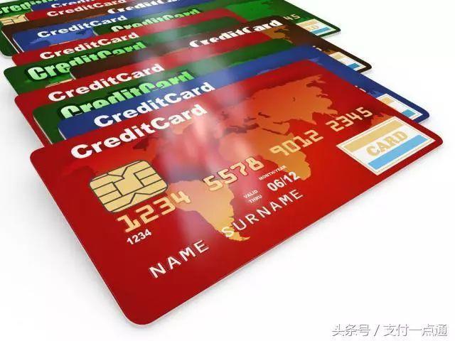 新办的信用卡该怎么样刷卡消费,才能快速提额