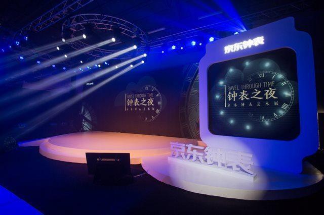 瑞士高级制表基金会:中国成推动全球钟表文化发展重要力量