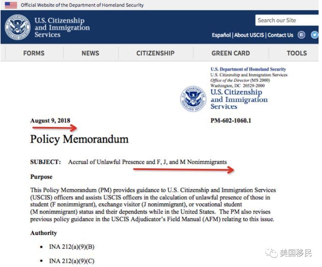"""美移民局USCIS最新消息:这几类签证审批期,不算""""黑""""在美国"""