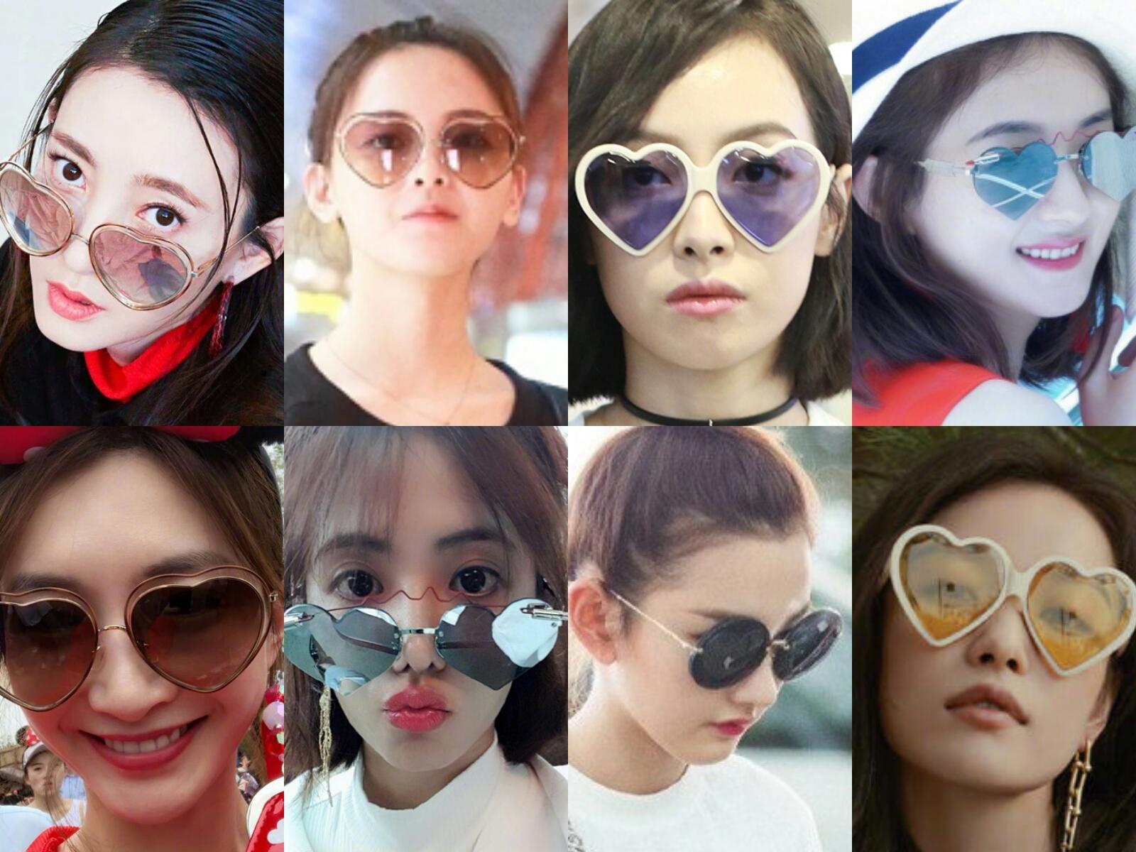 七夕get杨超越宋茜倪妮赵丽颖同款爱心墨镜,眼里都是爱你的形状