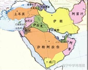 【准高一生】初高中地理衔接第12课——中亚与西亚图片