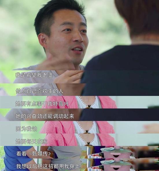 汪小菲最怕大S看《甄嬛》:担心她把招数用我身上
