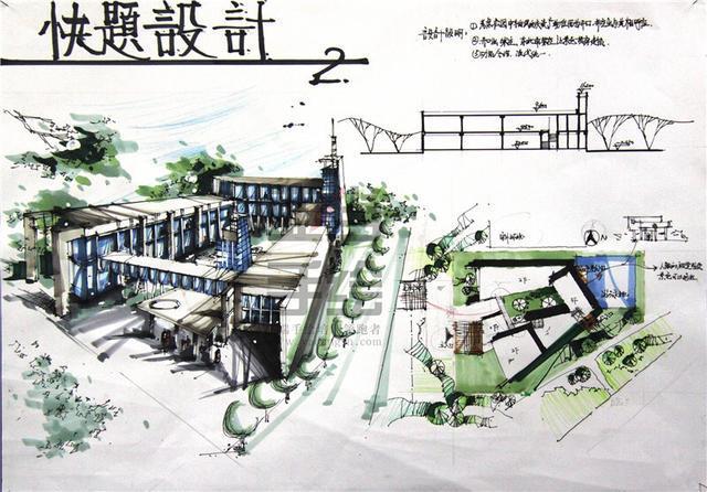 「设计手绘」考研建筑快题手绘经验分享