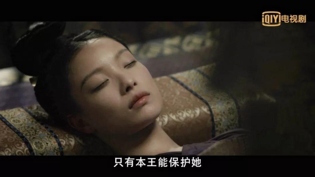 陈坤长发及腰,倪妮束发男装,这部剧男女主角拿错剧本了?图片